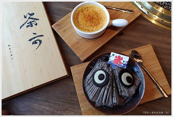 茶六燒肉-76-甜點.jpg
