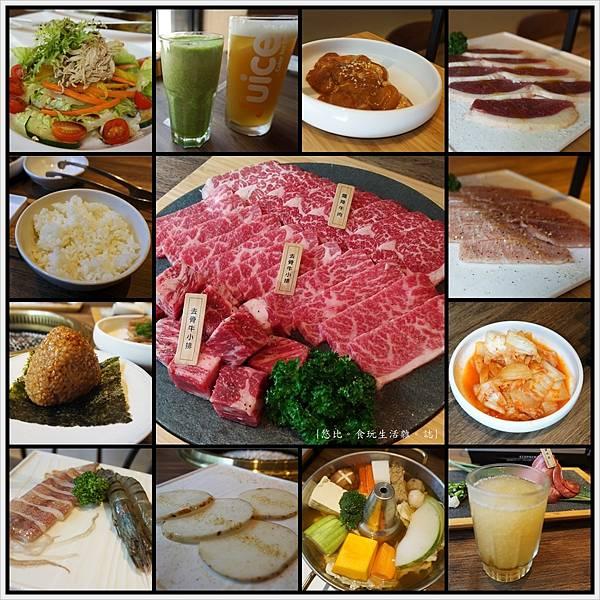茶六燒肉-91-套餐