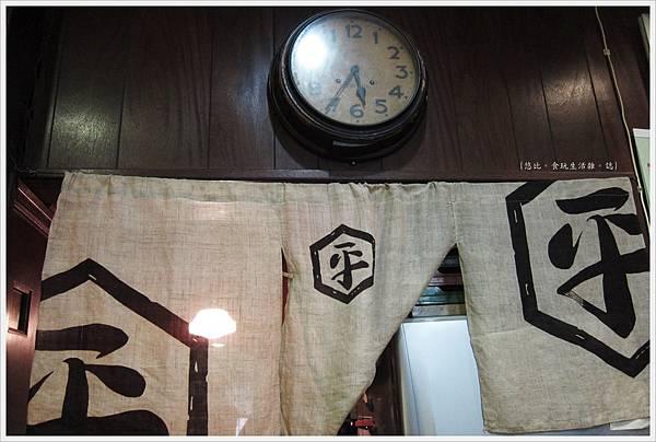 平岡珈琲-22.JPG