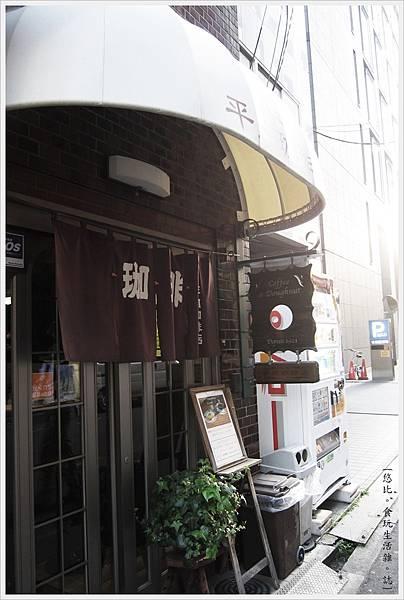 平岡珈琲-27.JPG