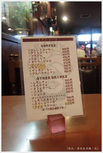 阿拉比亞咖啡-3.JPG