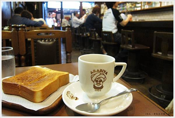 阿拉比亞咖啡-13.JPG