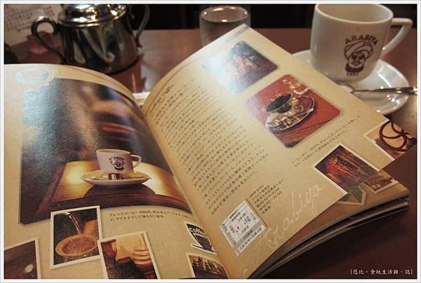 阿拉比亞咖啡-27.JPG