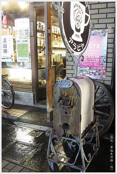 阿拉比亞咖啡-38.JPG