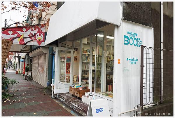 清澄白河-街道商店-8-smokebooks.JPG
