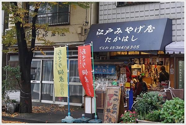 清澄白河-街道商店-18.JPG