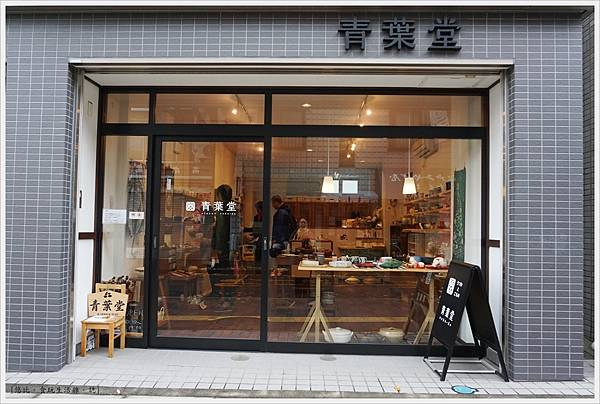 清澄白河-街道商店-19.JPG