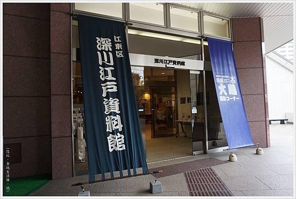 清澄白河-街道商店-26