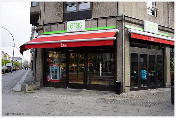 柏林-TERAS Restaurant-2.JPG
