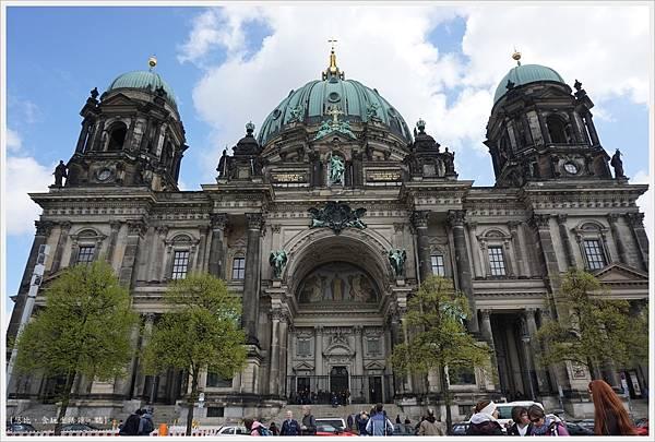 柏林博物館島-30-柏林大教堂.JPG
