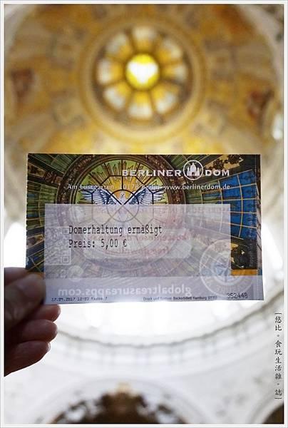 柏林博物館島-32-柏林大教堂.JPG