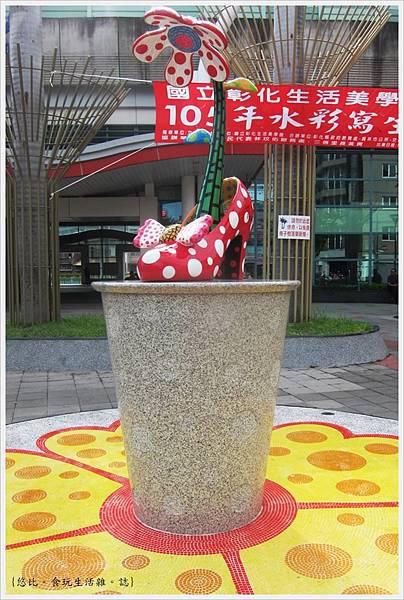 員林車站-草間彌生高跟鞋-4.JPG
