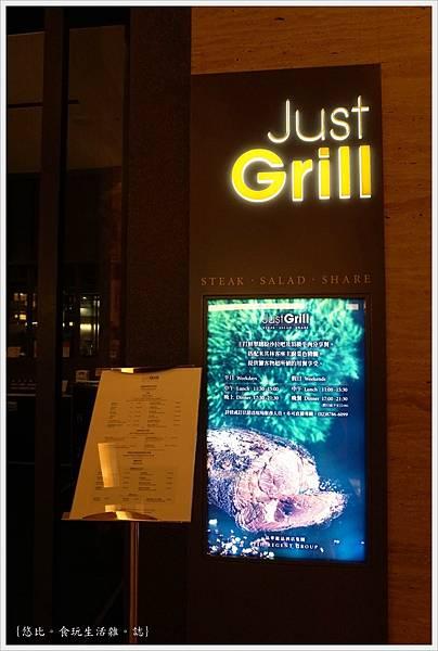 Just Grill-晚-店外-1.JPG