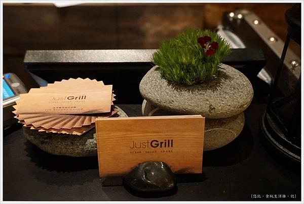 Just Grill-午-店內-7.JPG