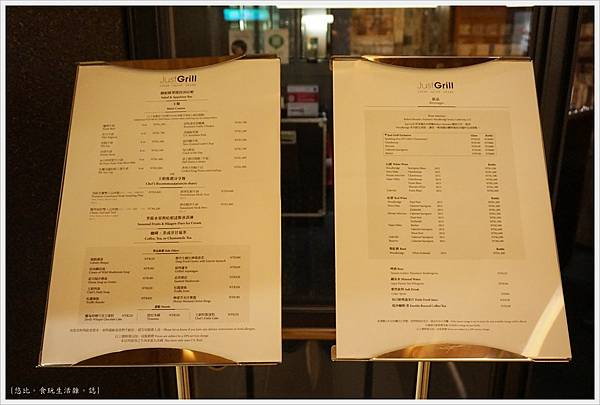 Just Grill-午-晚餐MENU-1.JPG