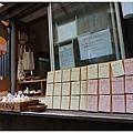 谷根千-4-可愛麵包店.JPG