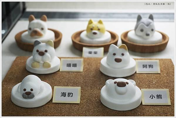 森淇淋-動物棉花糖-1.JPG