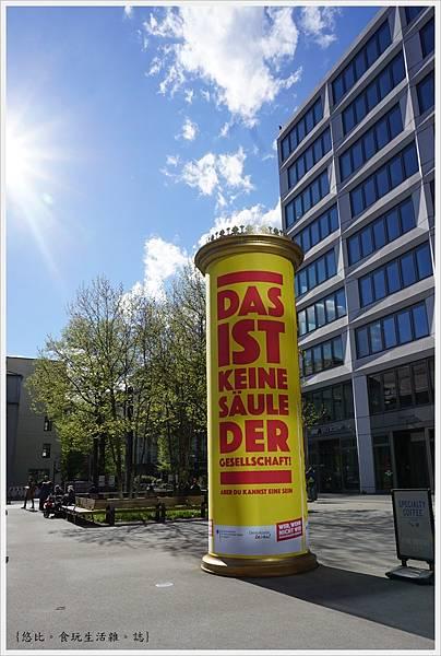 柏林-市區-6-廣告圓柱.JPG