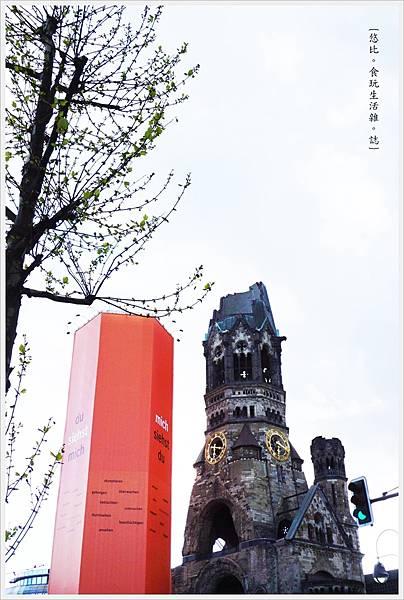 柏林-市區-56-威廉皇帝紀念教堂.JPG