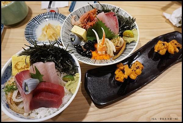 魚鮮會社 竹北-綜合-1.JPG