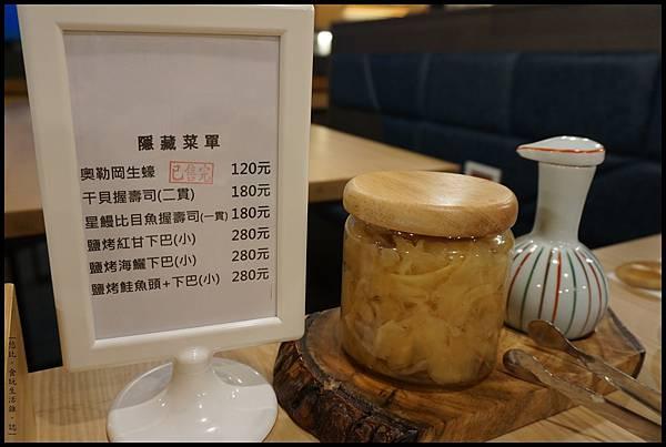魚鮮會社 竹北-薑片-2.JPG
