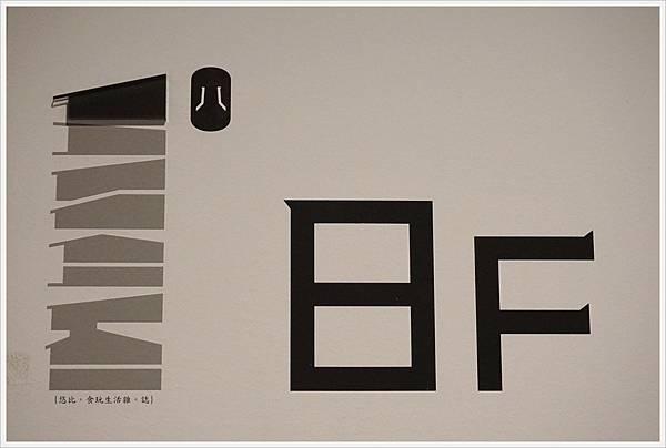 淺草-16-淺草文化中心.JPG