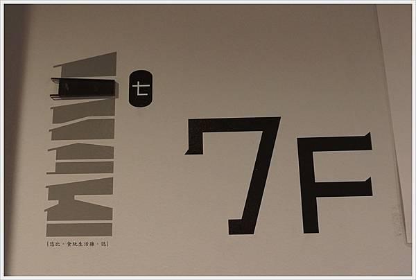 淺草-18-淺草文化中心.JPG