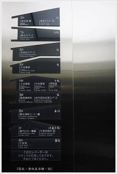 淺草-21-淺草文化中心.JPG
