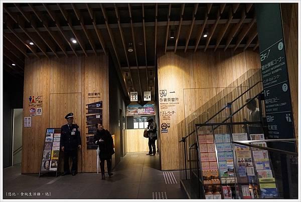 淺草-33-淺草文化中心