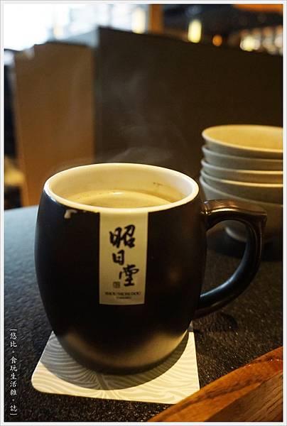 昭日堂-午間套餐飲料-熱咖啡.JPG