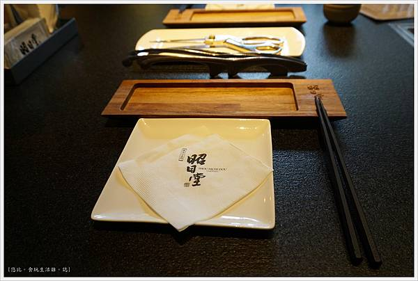 昭日堂-餐具-2.JPG