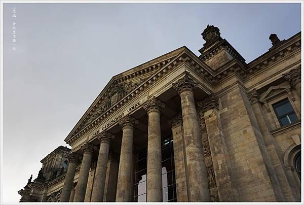 柏林-德國國會大廈-7-正面.JPG