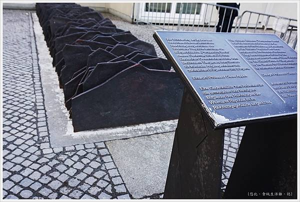 柏林-德國國會大廈-6-鋼片.JPG