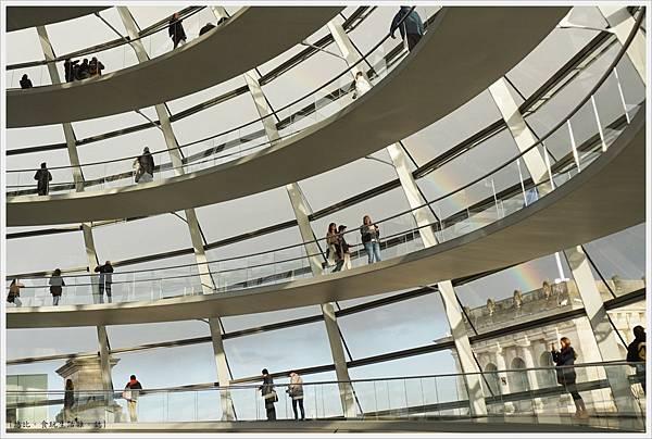 柏林-德國國會大廈-19-彩虹.JPG