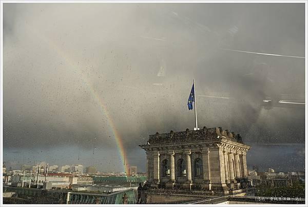 柏林-德國國會大廈-22-彩虹.JPG