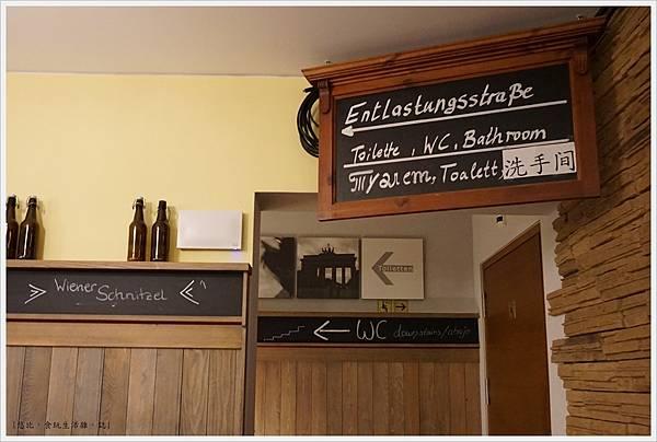 柏林-Hopfingerbrau im Palais-8-店內.JPG