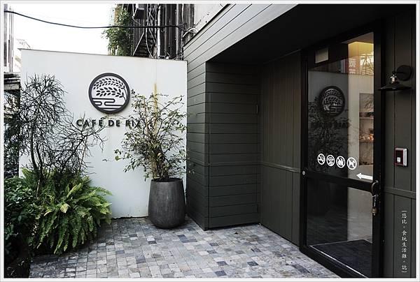 Cafe de RIZ-1-外觀.JPG