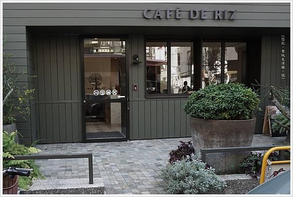 Cafe de RIZ-2-外觀.JPG