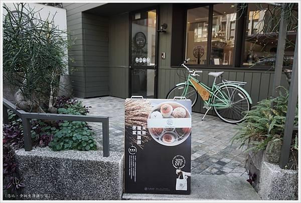 Cafe de RIZ-7-外觀.JPG