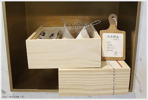 Cafe de RIZ-12-米香禮盒.JPG