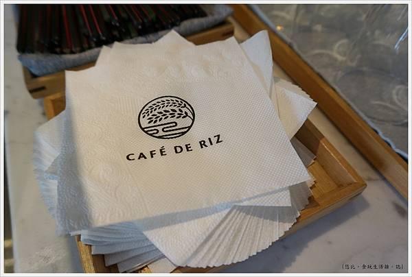 Cafe de RIZ-14-餐巾紙.JPG