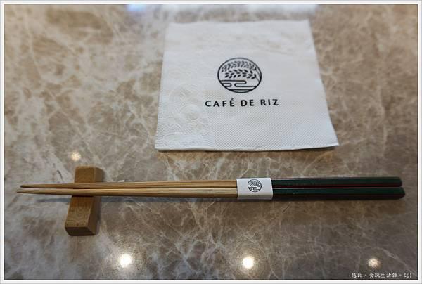 Cafe de RIZ-16-餐具.JPG