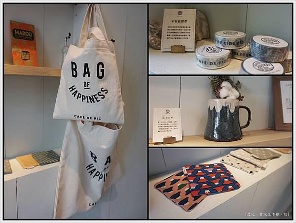 Cafe de RIZ-48-販賣小物.jpg