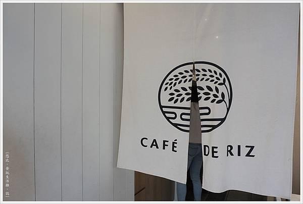 Cafe de RIZ-47-店內.JPG