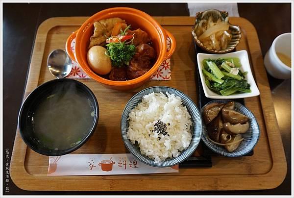 家料理-1.JPG