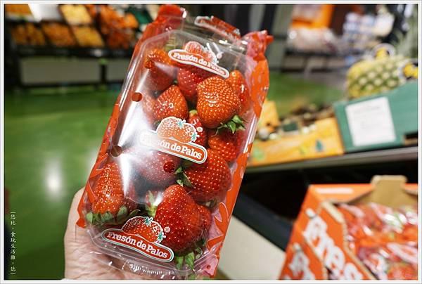 HIT超市-3-草莓.JPG