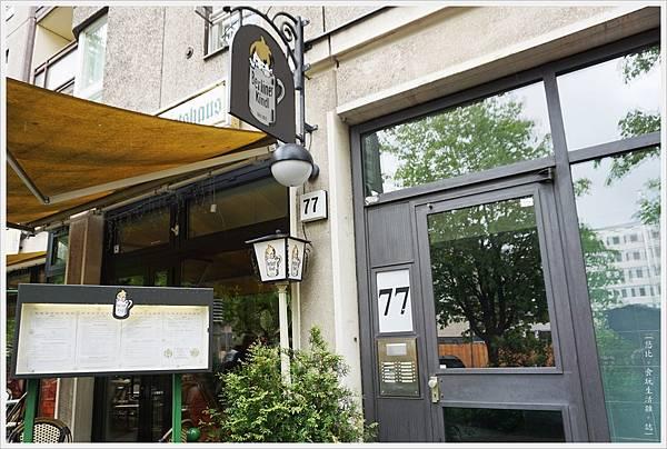 阿姆勃蘭登堡門公寓-入口