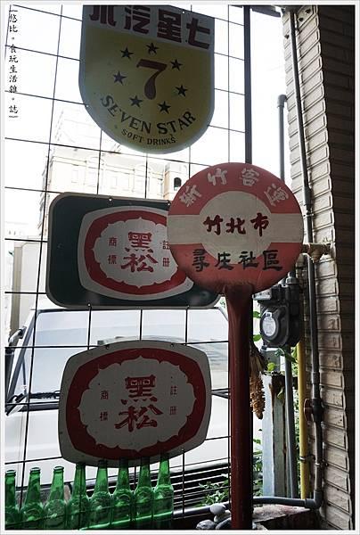 尋庄懷舊冰店-3-外觀.JPG