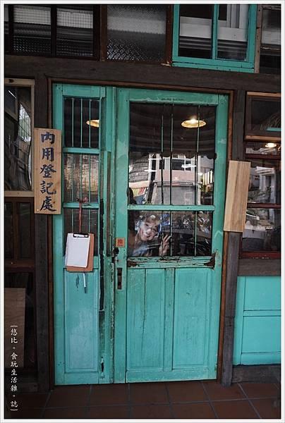尋庄懷舊冰店-4-外觀.JPG