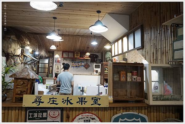 尋庄懷舊冰店-20-開放式廚房.JPG